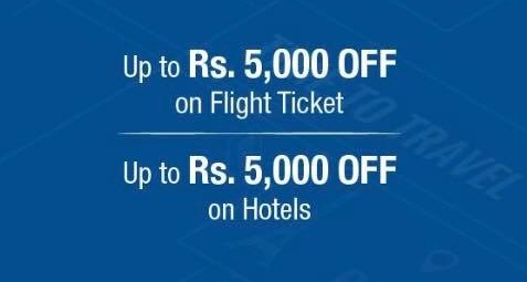 HDFC Offer For Every Traveller Cashback