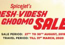 SpiceJet Desh-Videsh Ghoomo Sale Fares From INR 1299