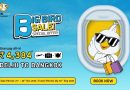 NokScoot Big Bird Sale-21-24-Oct-2019